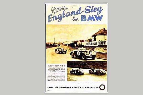 England BMW